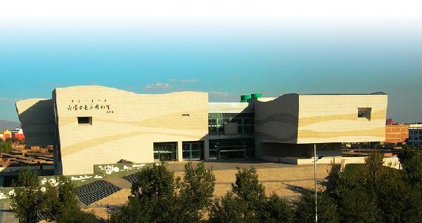包头博物馆、美术馆欧宝体育app客户端
